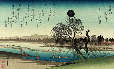 Autumn Landscape Drawing - Autumn Moon On Tama River Vintage Japanese Art by Just Eclectic