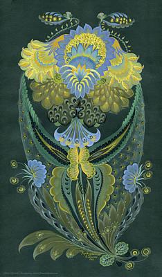 Rose Pleasure Painting - Awakening by Olena Kulyk