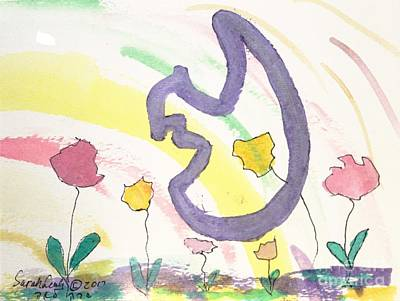 Painting - Ayin With Flowers by Hebrewletters Sl