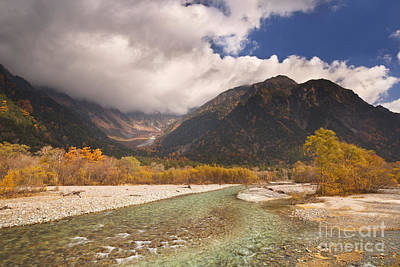 Azusa River And Autumn Colours In Japan Art Print by Sara Winter