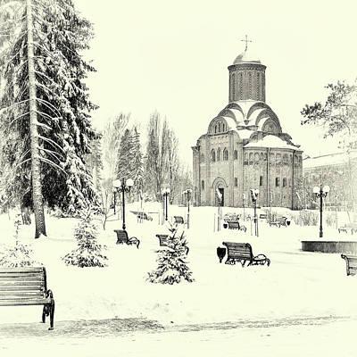 Photograph - B. Khmelnytskyi Square. Chernihiv, 2018. by Andriy Maykovskyi