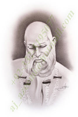 India Babas Drawing - Baba Tajuddin Nagpuri India by Asif Javed Azeemi