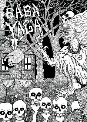 Slavic Drawing - Baba Yaga by Stuart Shadwell