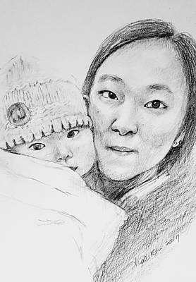 Drawing - Baby Portrait  by Hae Kim