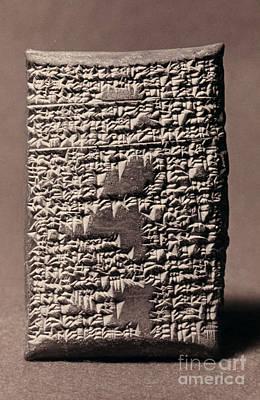 Photograph - Babylonian Recipies by Granger