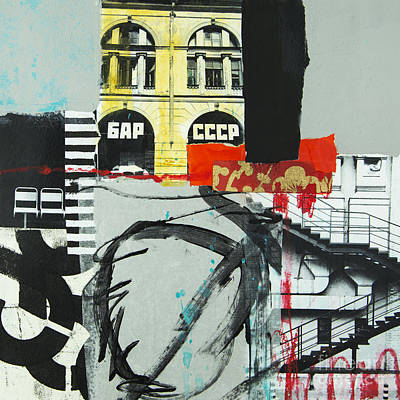 Mixed Media - Back From U S S R by Elena Nosyreva