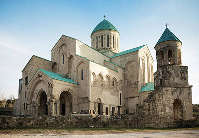 Bagrati Cathedral Art Print