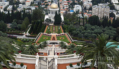 On Trend At The Pool - Bahai Gardens and Shrine -- Haifa Israel by Kenneth Lempert