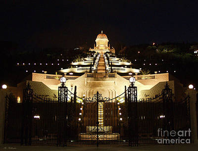 Bahai Shrine At Haifa - Israel Art Print