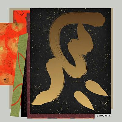 Vintage Uk Posters - Balancing Act 8 by Janis Kirstein