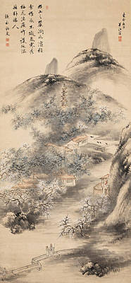 Early Spring Drawing - Bamboo And Plum In Early Spring by Okada Hanko