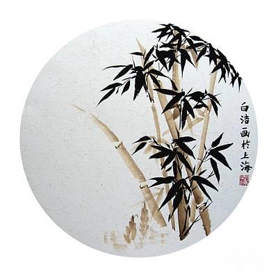 Caligraphy Painting - Bamboo - Braun - Round by Birgit Moldenhauer