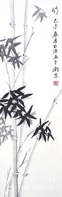 Caligraphy Painting - Bamboo - Chinese Style by Birgit Moldenhauer