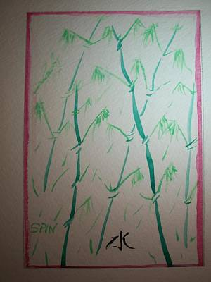 Caligraphy Painting - Bamboo In Red by Spencer  Joyner