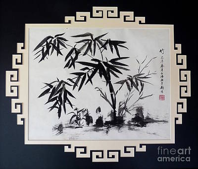Bamboo In Water Print by Birgit Moldenhauer