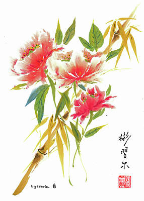 Painting - Bamboo Matters by Bill Searle