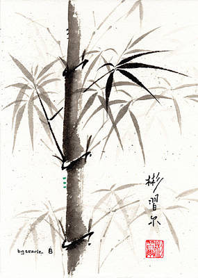 Painting - Bamboo Meditation by Bill Searle