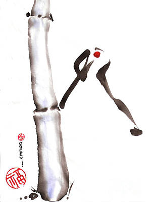 Sumi-ink Painting - Bamboo Spirit Dance by Casey Shannon