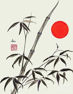 Oriental Drawing - Bamboo Sunrise by Irina Davis