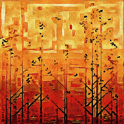 Painting - Bamboo by Susan Maxwell Schmidt