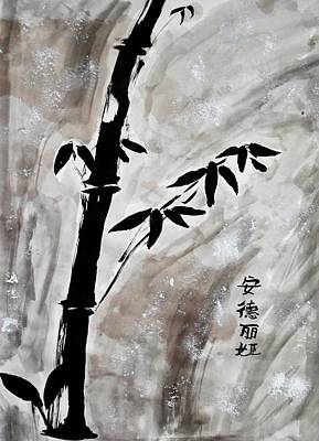 Painting - Bambooii by Andrea Realpe