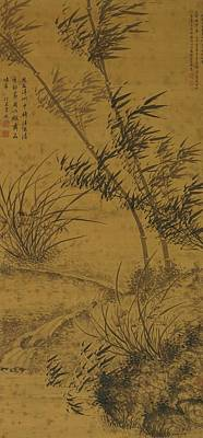 Bamboo Wall Painting - Bamboos And Orchids In The Wind by Jia Li