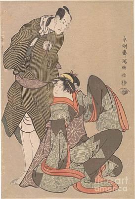 Sai Painting - Bando Hikosaburo by Celestial Images
