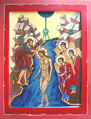 Baptism Of Christ             Theophany Art Print by Phillip Schwartz
