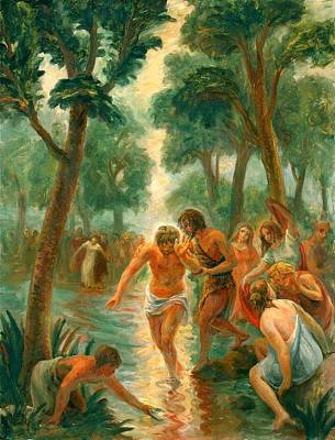 Baptism Of Christ Art Print by Paul Rhoads