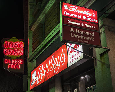 Bartley's Burgers And The Hong Kong In Harvard Square Cambridge Ma Art Print by Toby McGuire