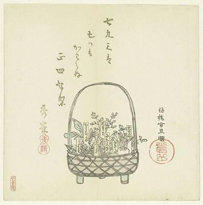 Starlings Painting - Basket With Herbs, Hasegawa Settan, 1831 by Hasegawa Settan