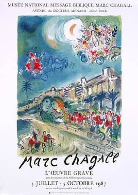 Mourlot Painting - Battle Of Flowers by Marc Chagall