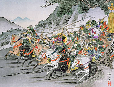 Battle Of Shizugatake Pass Art Print