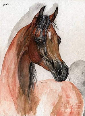 Bay Arabian Horse Watercolor Portrait Art Print by Angel  Tarantella