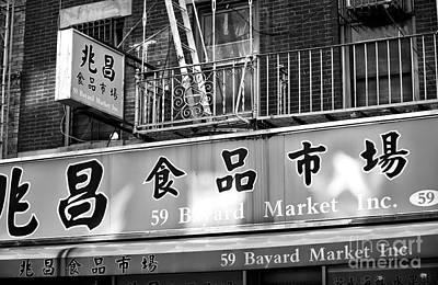Photograph - Bayard Market by John Rizzuto