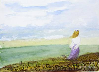 Painting - Be Still And Know That I Am God by Hebrewletters Sl