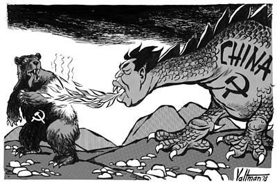 Drawing - Bear And Dragon, 1978 by Edmund Valtman