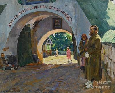 Gate Painting - Beggars At The Monastery  by MotionAge Designs