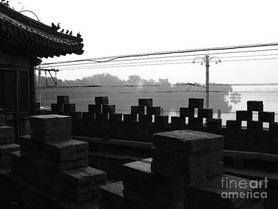 Photograph - Beijing City 1 by Xueling Zou