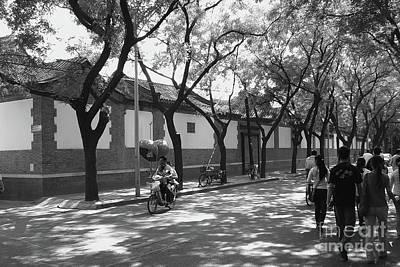 Photograph - Beijing City 10 by Xueling Zou