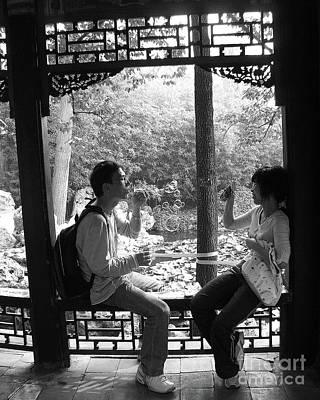 White Photograph - Beijing City 14 by Xueling Zou