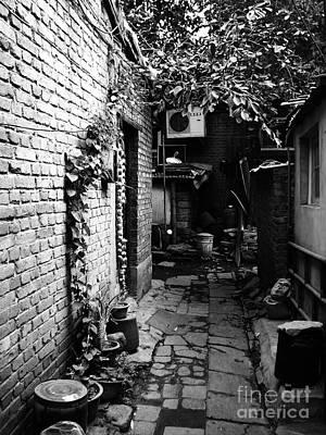 Beijing City 17 Art Print by Xueling Zou