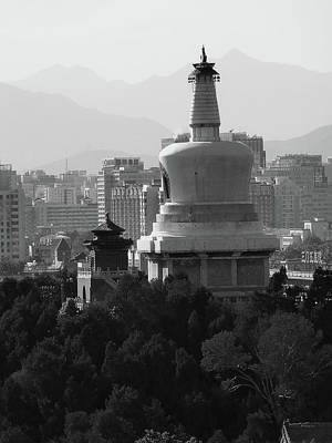 Photograph - Beijing City 3 by Xueling Zou