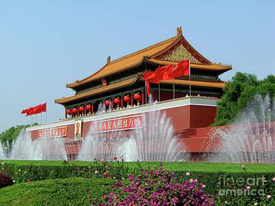 Photograph - Beijing City 30 by Xueling Zou