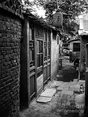 Black Photograph - Beijing City 6 by Xueling Zou