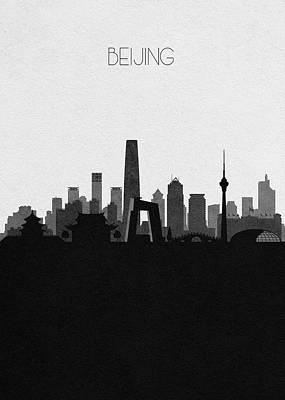 Digital Art - Beijing Cityscape Art by Inspirowl Design