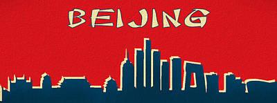 Mixed Media - Beijing Skyline Pop Art by Dan Sproul