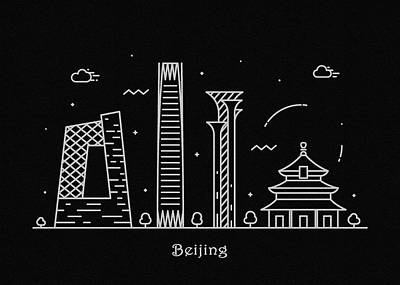 Drawing - Beijing Skyline Travel Poster by Inspirowl Design