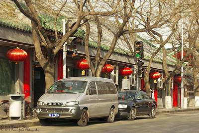 Photograph - Beijing Streets - 1  by Hany J