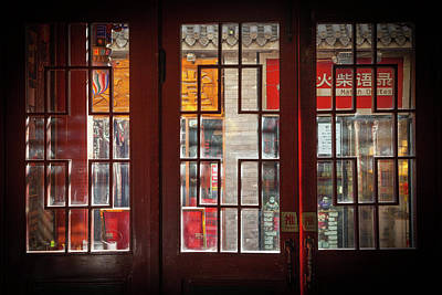 Photograph - Beijing Window I by Erika Gentry